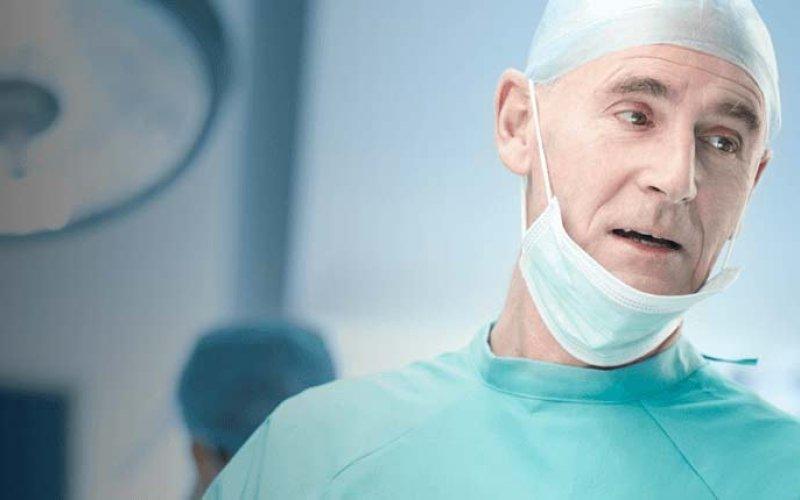 Atención quirúrgica